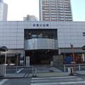 Photos: 武蔵小杉駅 北口