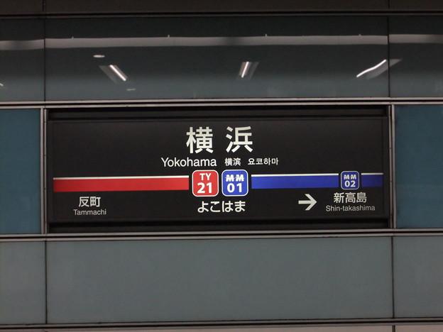 #MM01 横浜駅 駅名標【みなとみらい線】