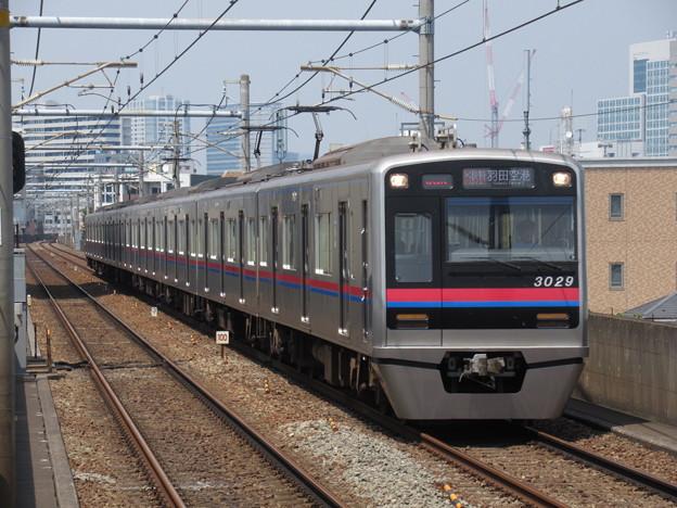 京成線3000形 3029F