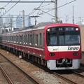 写真: 京急線新1000形 1367F