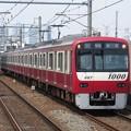 Photos: 京急線新1000形 1607F
