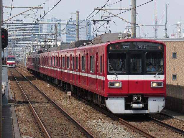 京急線1500形 1713F
