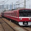 Photos: 京急線1500形 1713F