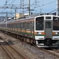 Photos: 上越線211系3000番台 C17編成
