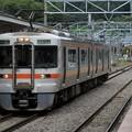 Photos: 飯田線313系3000番台 R105編成