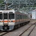 Photos: 飯田線313系1700番台 B153編成