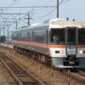 Photos: ふじかわ373系 F2編成