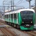 写真: 静岡鉄道A3000形 A3003F