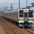 Photos: 東海道線211系5000番台 LL3+T4編成