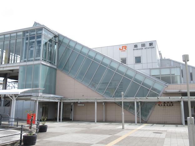 [JR東海]島田駅 北口