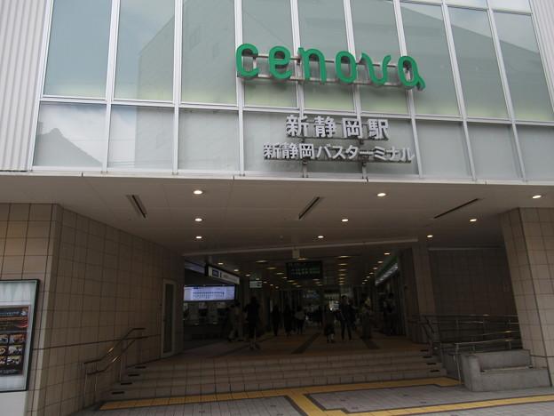 [静鉄]新静岡駅