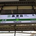 Photos: #JH21 長津田駅 駅名標【下り】