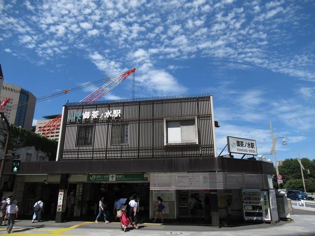 [JR東日本]御茶ノ水駅 聖橋口
