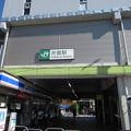 片倉駅 西口