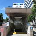 Photos: 九段下駅 3a口