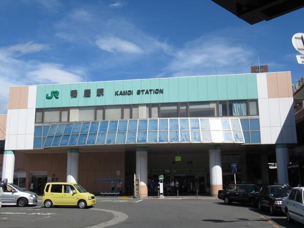 [JR東日本]鴨居駅