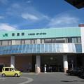Photos: 鴨居駅