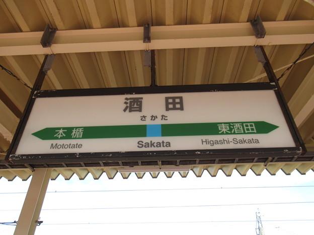 酒田駅 駅名標