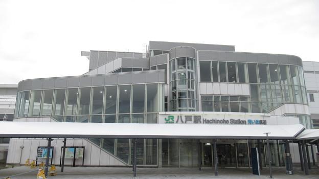 Photos: 八戸駅 西口