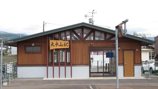 [JR北海道]大中山駅