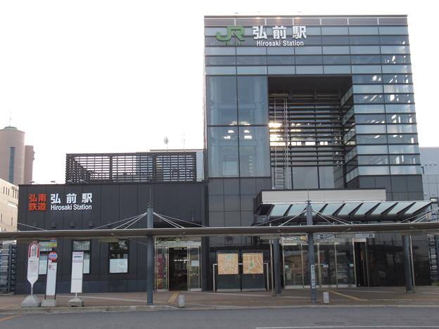 [JR東日本/弘南]弘前駅 東口