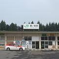 [JR東日本]鷹ノ巣駅