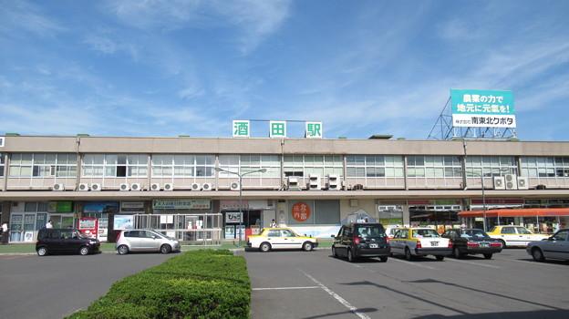 [JR東日本]酒田駅