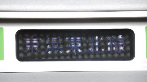 [E233系6000番台]京浜東北線