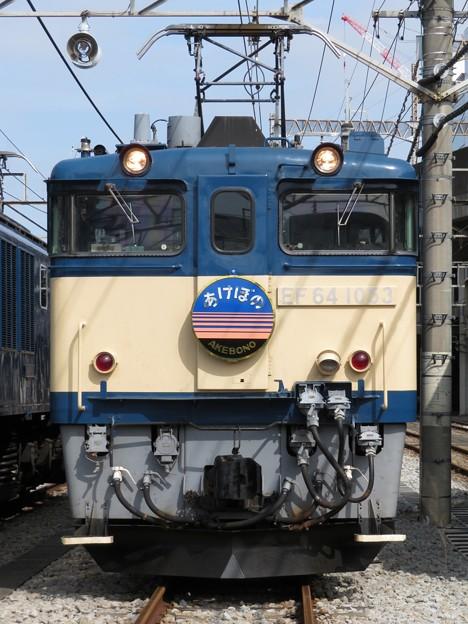 EF64 1053【あけぼのHM】