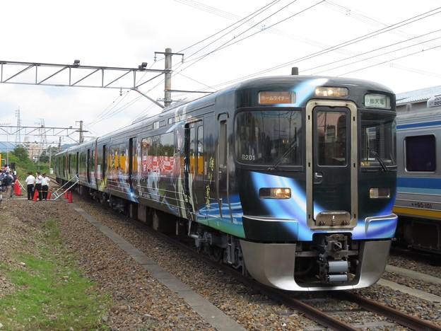 313系8000番台 B201編成