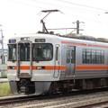 313系1300番台 B402編成