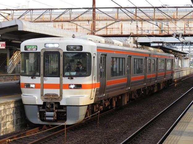 武豊線313系1300番台 B514編成