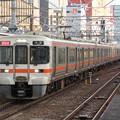 東海道線313系5000番台 Y106編成