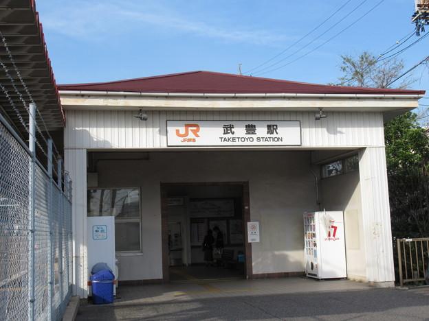 [JR東海]武豊駅