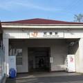 Photos: 武豊駅