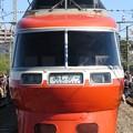 Photos: 小田急ロマンスカーLSE7000形 7004F