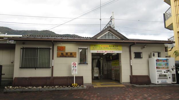 [JR東海]松田駅
