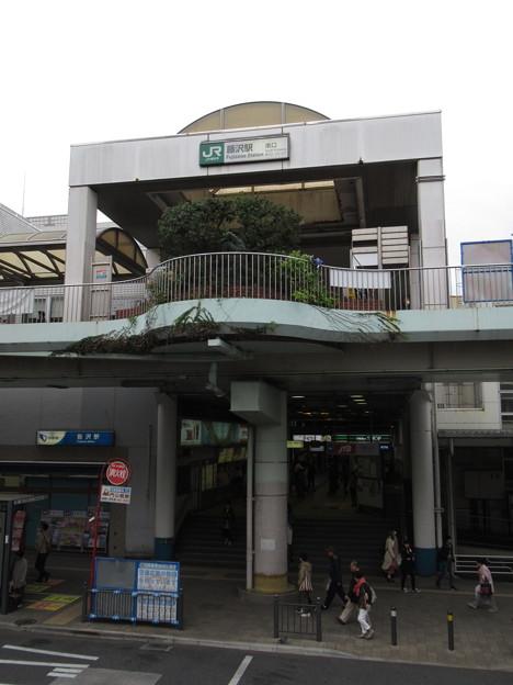 [JR東日本/小田急]藤沢駅 南口