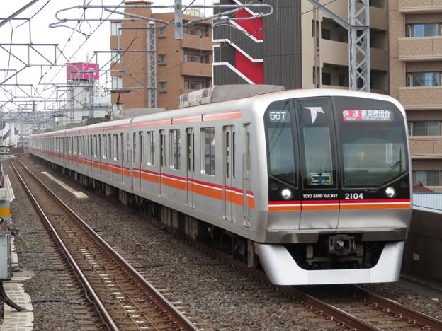 東葉高速鉄道2000系 2104F