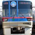 Photos: 都営6300形 6307F【三田線50周年 HM】