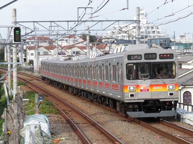 大井町線2000系 2103F