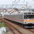 大井町線2000系 2003F