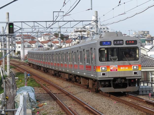 大井町線9000系 9014F
