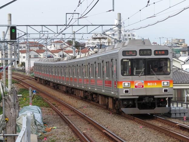 大井町線9000系 9113F
