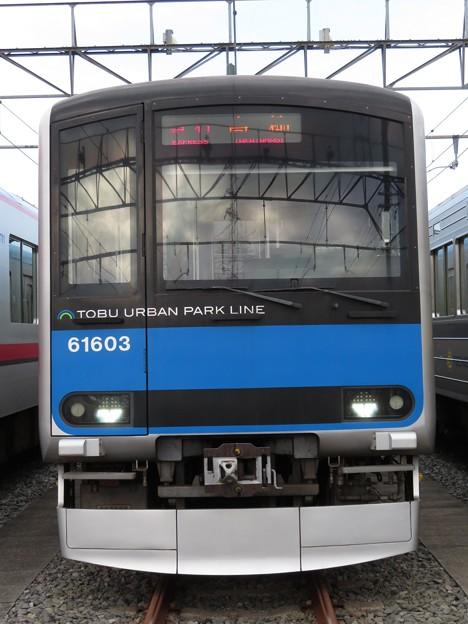 東武60000系 61603F