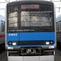 Photos: 東武60000系 61603F