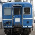 Photos: 14系客車 スハフ14-501