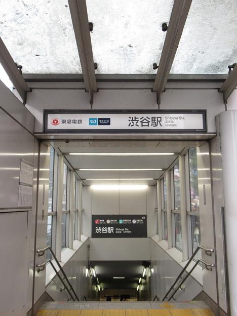 [東急/東京メトロ]渋谷駅 4番出入口
