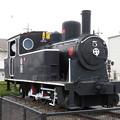 Photos: 5号蒸気機関車