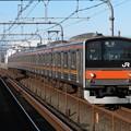 Photos: 武蔵野線205系5000番台 M14編成